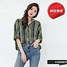 H:CONNECT 韓國品牌 女裝-率性條紋短袖襯衫-綠