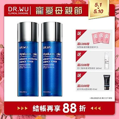 結帳折101★(買一送一)DR.WU玻尿酸保濕精華化妝水150ML(經典款)