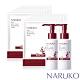 NARUKO牛爾 紅薏仁健康美白明星組(保濕乳2入+雪白面膜20片) product thumbnail 1