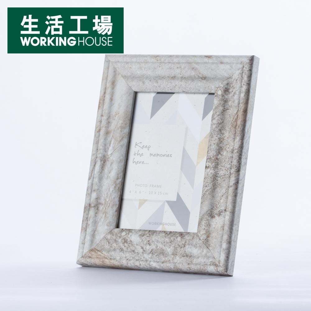 【生活工場】Marble石紋4*6相框
