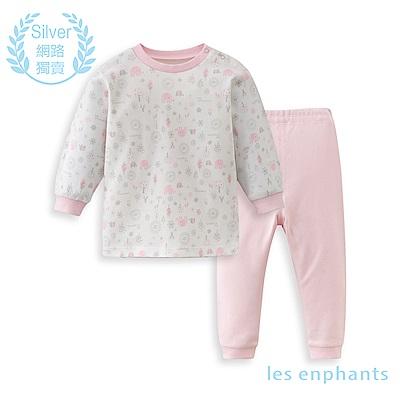 les enphants 精梳棉系列小象森林半高領套裝 (兩色可選)