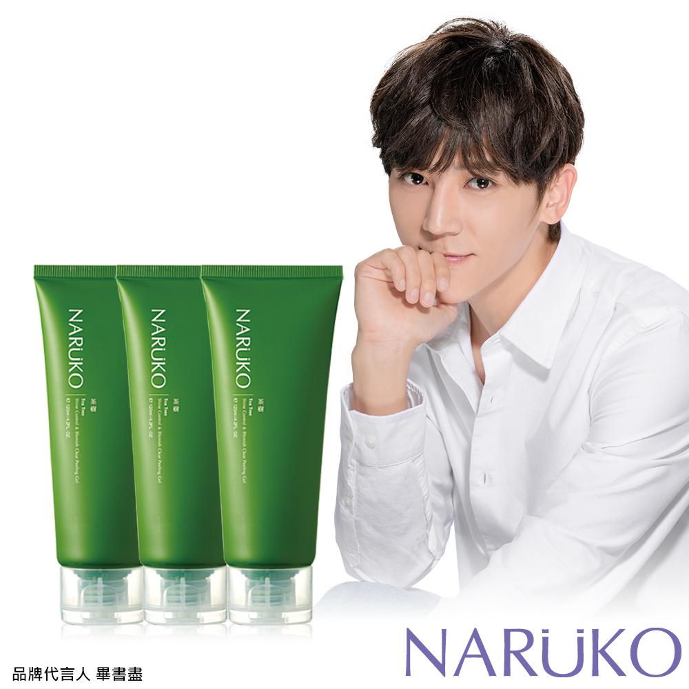 NARUKO牛爾【任3件出貨】茶樹超油切去角質凝膠 3入