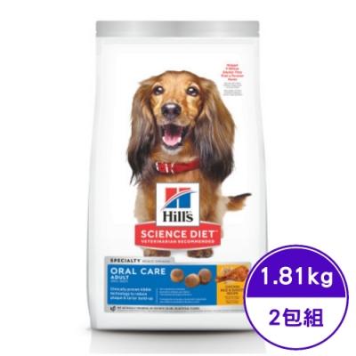Hill′s希爾思-成犬 口腔保健-雞肉、米與大麥特調食譜 4lb.1.81kg (2包組) (9281)