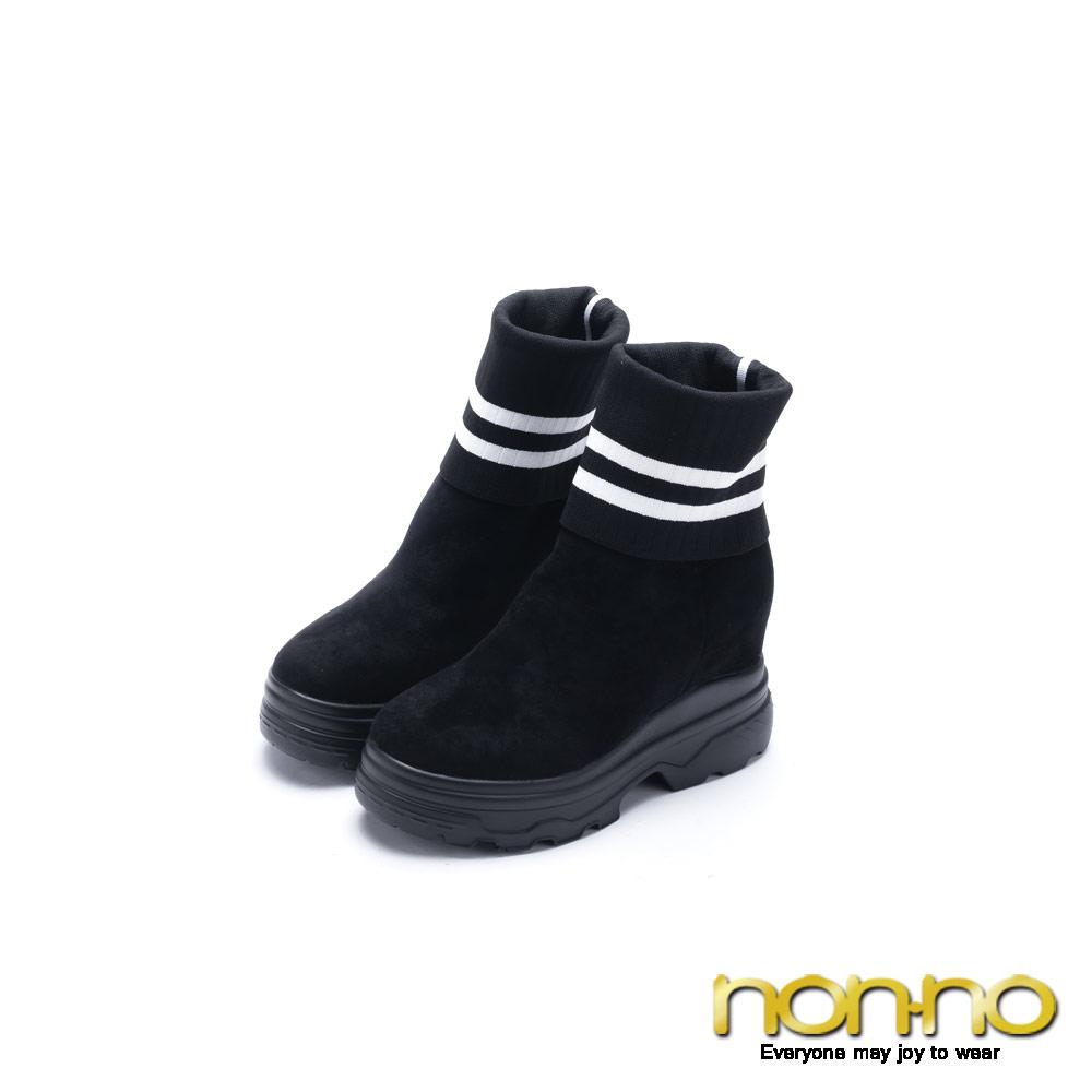 nonno 諾諾 時尚潮流 反折扣環靴 白