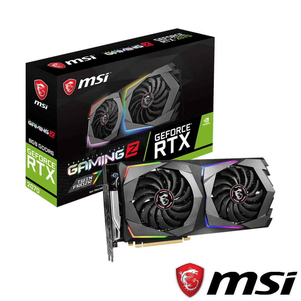 (無卡分期12期)MSI GeForce RTX 2070 GAMING Z 8G