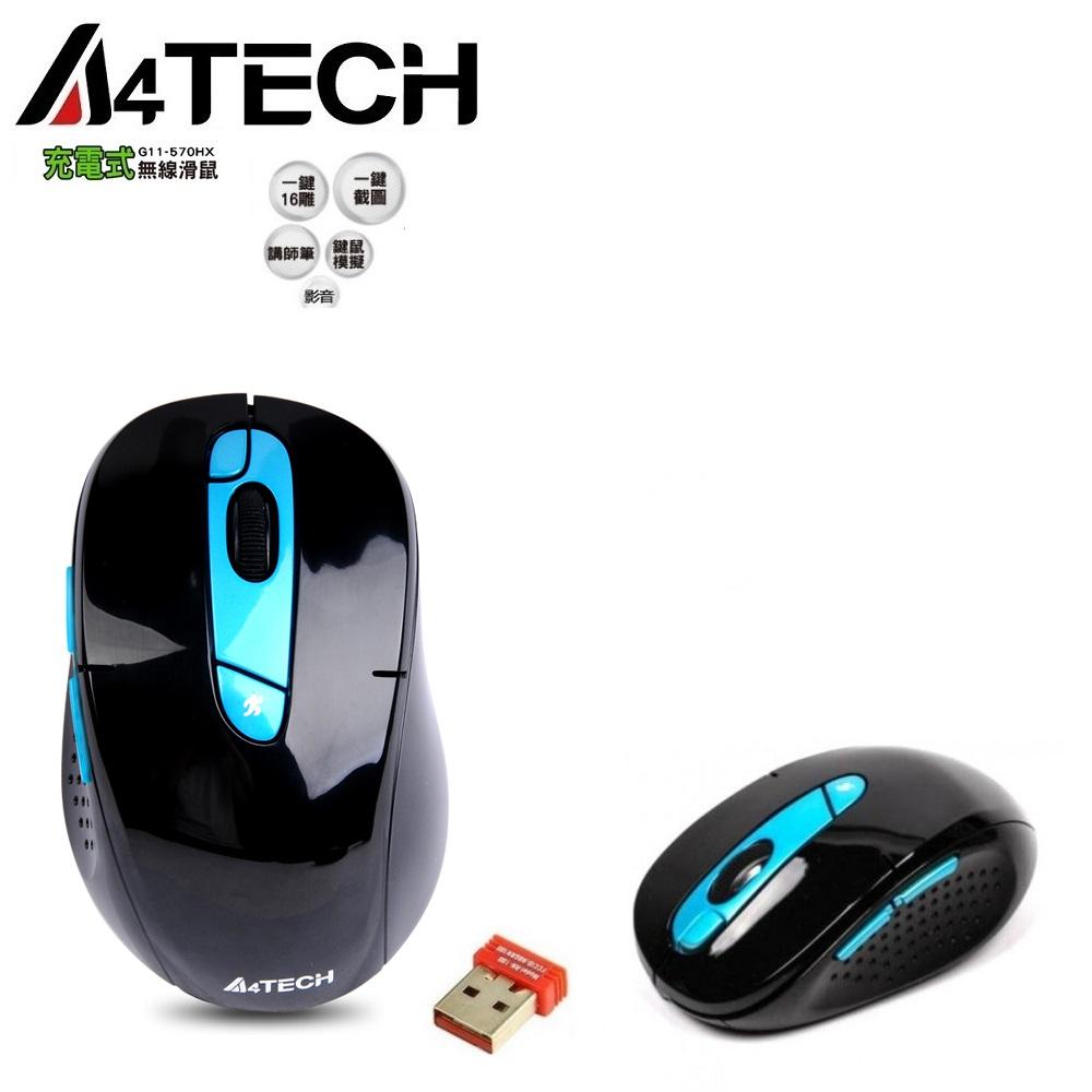 【A4 TECH】 鋰電充電無線截圖鼠G11-570HX-BL(孔雀藍)