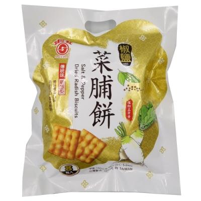 日香 椒鹽菜脯餅-160g 植物五辛素