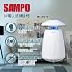 SAMPO聲寶吸入式UV捕蚊燈 ML-JB07E product thumbnail 1