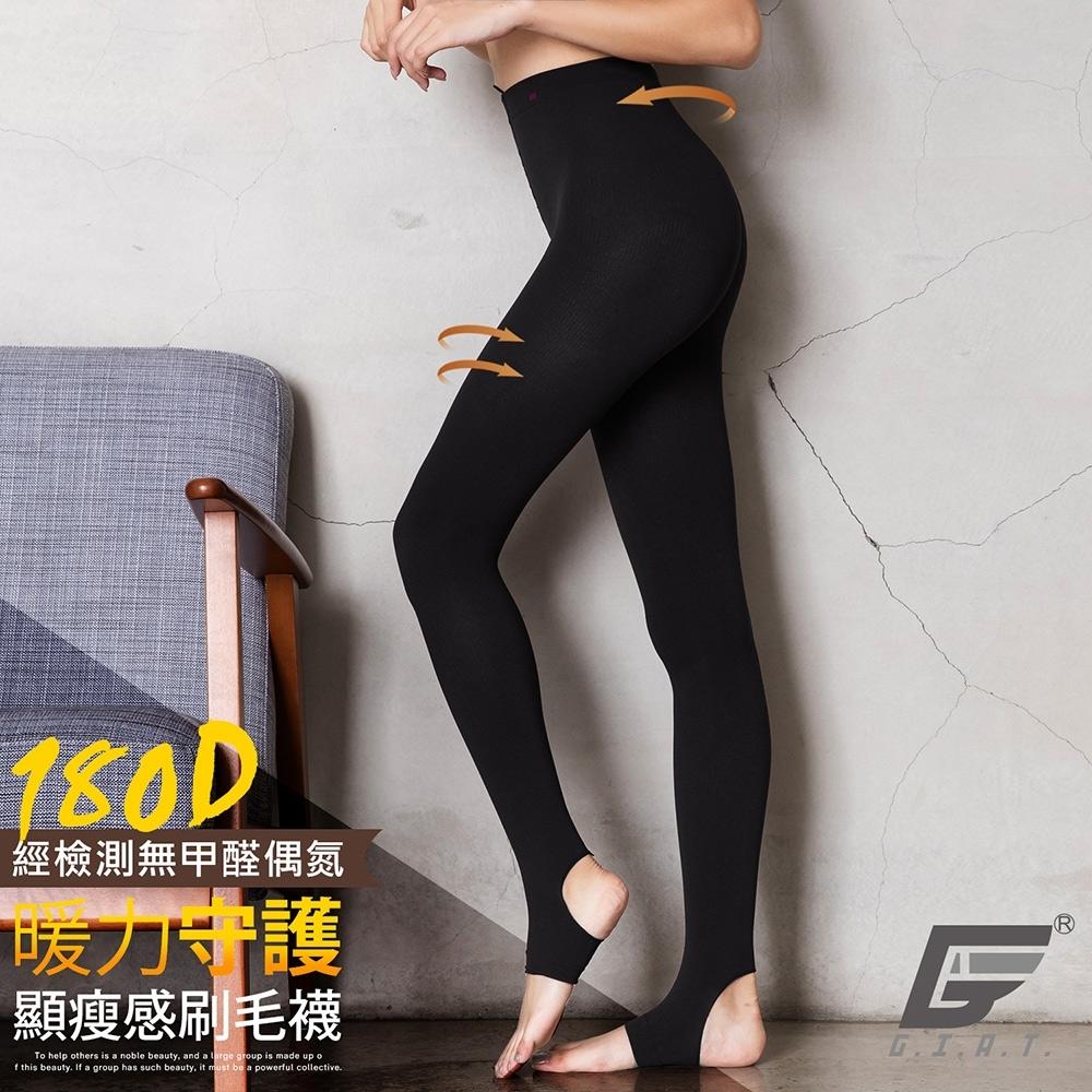 GIAT台灣製180D裡起毛褲襪(踩腳款-經典黑)