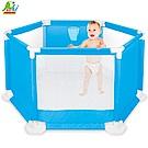 Playful Toys 頑玩具 鐵管兒童安全圍欄/遊戲床