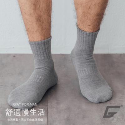 GIAT台灣製經典舒適高棉萊卡男襪(毛巾底襪)-中灰