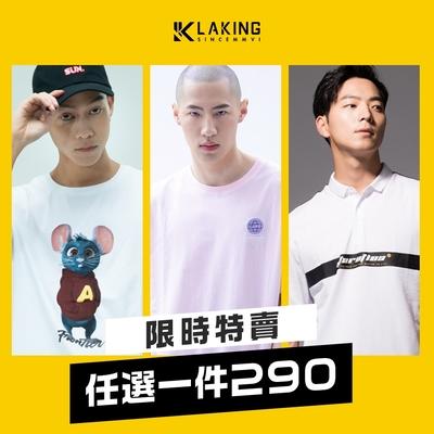 【時時樂】LAKING夏季棉T POLO衫舒適推薦-3款任選