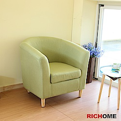 RICHOME 安琪單人沙發椅