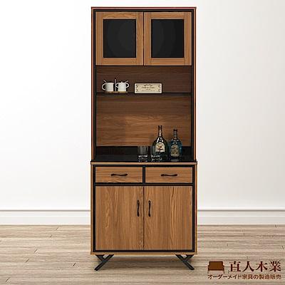 日本直人木業-ROME胡桃木工業風80CM玻璃面板上下收納廚櫃組(80x40x201cm)