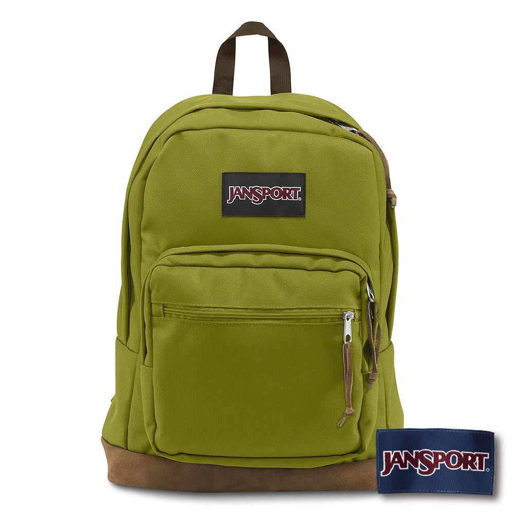 JanSport -RIGHT PACK系列後背包 -森林綠