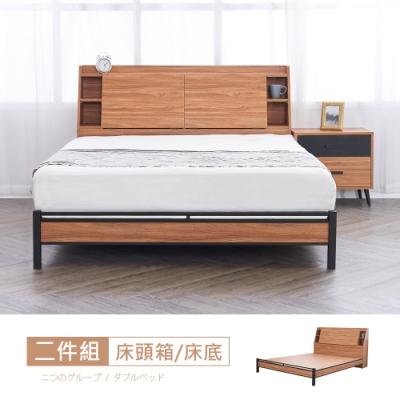 時尚屋 狄倫淺柚木5尺雙人床(不含床頭櫃-床墊)