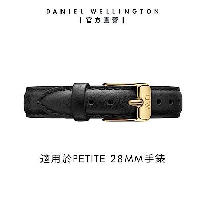 【Daniel Wellington】官方直營 Petite Sheffield 12mm爵士黑真皮錶帶-香檳金 DW錶帶