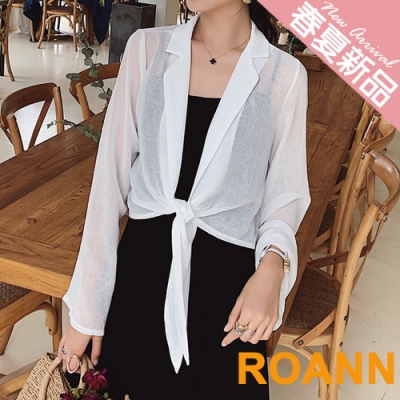 西裝領純色短款防曬雪紡罩衫 (共三色)-ROANN