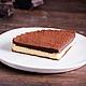 深夜裡的法國手工甜點 經典生巧克力塔(1/4顆)(非整顆圓形)-4組(預購) product thumbnail 1
