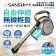 快-山水SANSUI小蝸牛無刷馬達無線手持吸塵器SVC-8268 product thumbnail 2