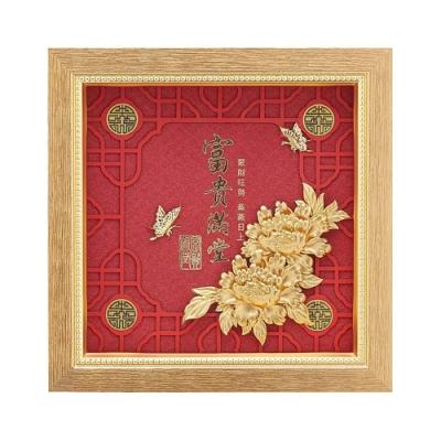 My Gifts 立體金箔畫-富貴滿堂-紅底(鴻喜系列23.8x23.8cm)