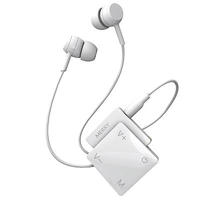 美律生醫 室內用輔聽器/增音器(ME-200P)