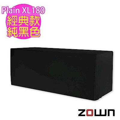ZOWN  Plain桌套(黑/白)