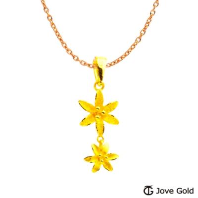 Jove Gold 漾金飾 絕色黃金墜子 送項鍊