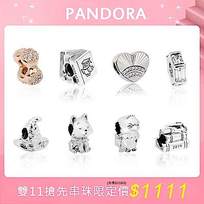 [時時樂限定]Pandora 潘朵拉 魅力純銀墜飾 串珠