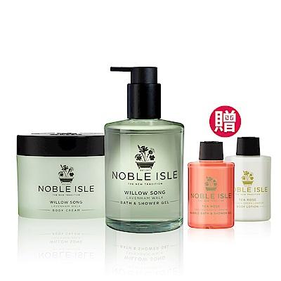 NOBLE ISLE 柳樹之歌沐浴潤膚組(沐浴膠 250ML+身體霜250ML)