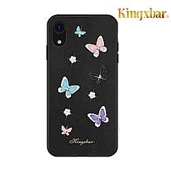 Kingxbar iPhone XR(6.1吋) 施華洛世奇彩鑽桃皮絨保護殼-蝶漫黑