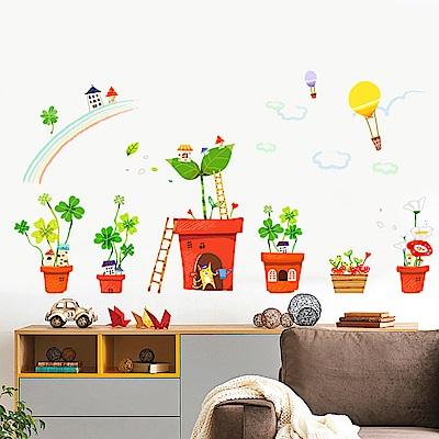 半島良品 DIY無痕壁貼-彩虹花盆 XH7232 50x70cm