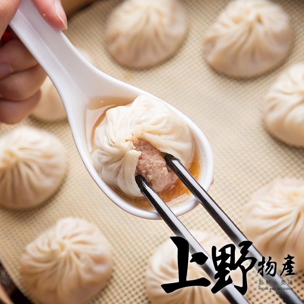 上野物產-多汁鮮肉小籠湯包 (1500g/約50粒/包)x2包