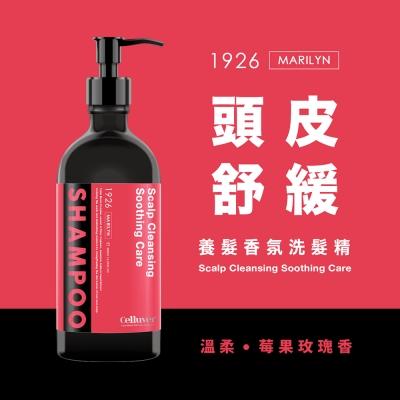 韓國Celluver香縷 韓方養髮香氛洗髮精 500ml|韓劇 女神降臨指定香氛 黃寅燁代言 - 頭皮舒緩