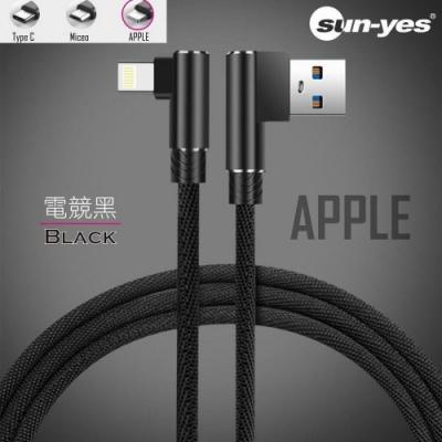 SUN-YES 蘋果彎頭電競充電線 298-3(兩入裝)