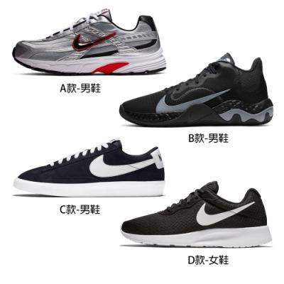 【時時樂限定】NIKE 籃球鞋 休閒鞋 運動鞋 慢跑鞋(男女款任選)