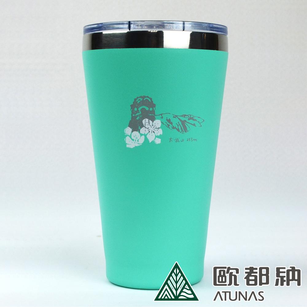 【ATUNAS 歐都納 】太武山真空斷熱隨行杯(A6-K1906水藍/不鏽鋼/保溫杯)