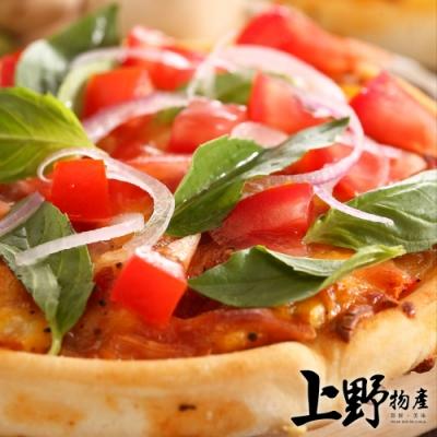 【上野物產】五吋牽絲總匯圓披薩(120g±10%/片)x15片