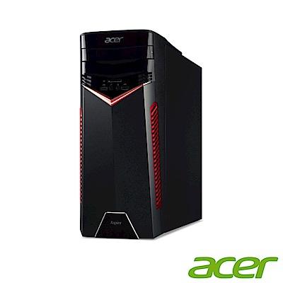 Acer GX-785 i5-7400/1050Ti/256G+1T/8G(福利品)