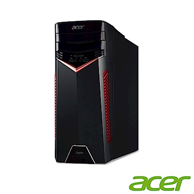 Acer GX-785 i5-7400/1050Ti/256G+1T/8G