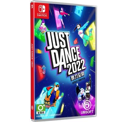 (預購)舞力全開2022中文版 / Just Dance 2022中文版   Nintendo Switch