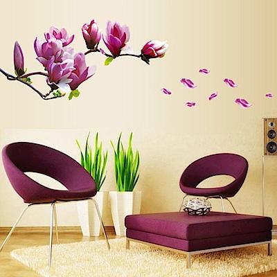 半島良品 DIY無痕壁貼-紫色玉蘭 AY7105  50x70cm