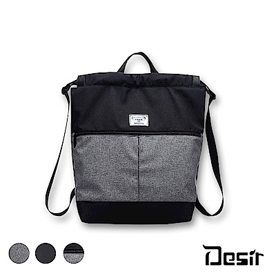 Desir-設計款輕便大容量防水防刮運動休閒手提雙肩包(顏色任選)