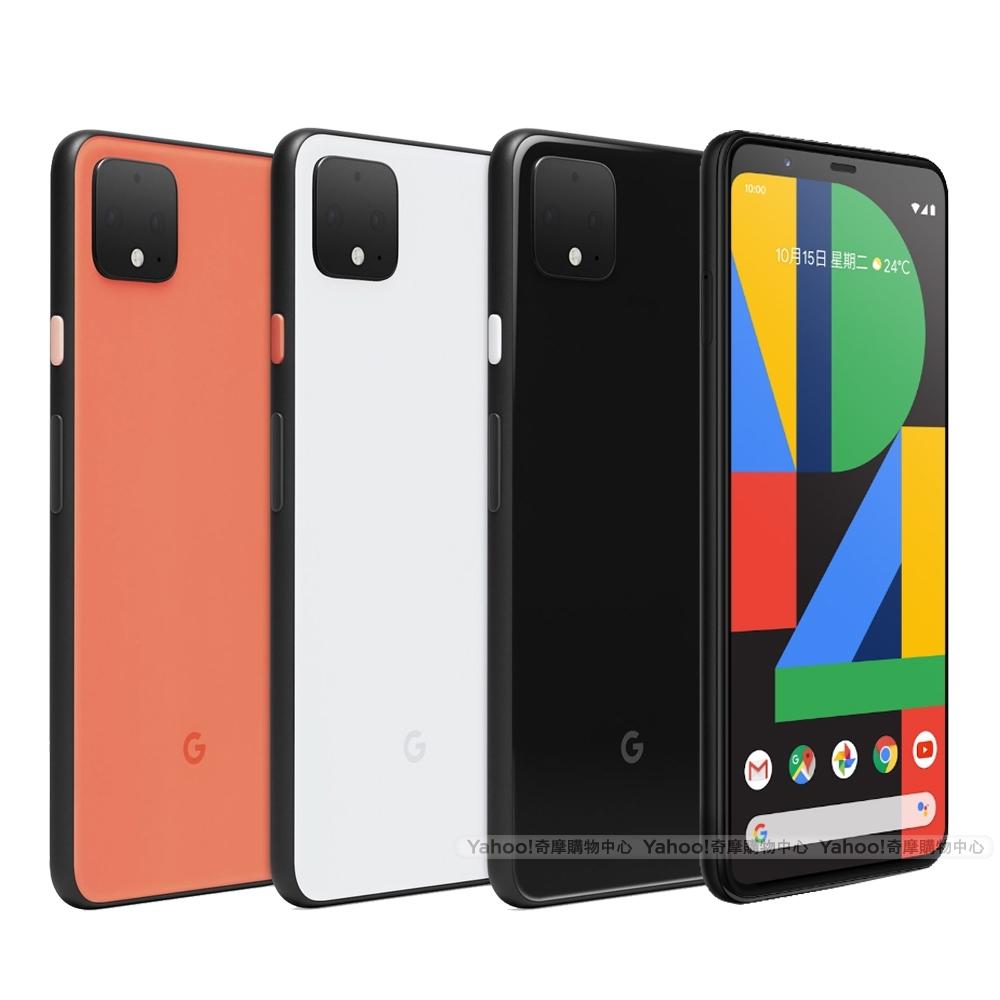 Google Pixel 4 XL (6G/128G) 6.3吋八核心智慧型手機
