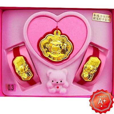 A+ 聰明寶寶彌月金飾套組 ( 0 . 3 錢)