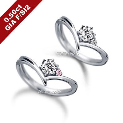 彩糖 GIA 50分鑽石 F/SI2 3EX  V型皇冠 鑽戒 (2選1)