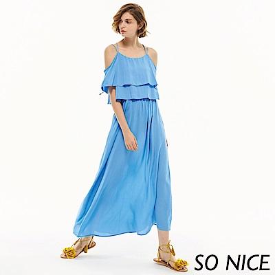 SO NICE浪漫渡假挖肩長洋裝