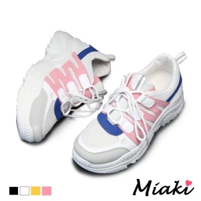 Miaki-老爹鞋韓風時尚厚底運動鞋-粉
