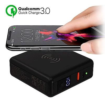 Qi-A12 QC3.0+PD輸出 快速無線充電行動電源
