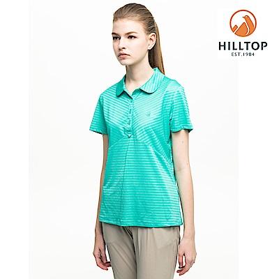 【hilltop山頂鳥】女款吸濕快乾抗UV抗菌條紋POLO衫S14FF9淺綠